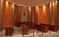 Sala Consiliare Comune di Priolo Gargallo